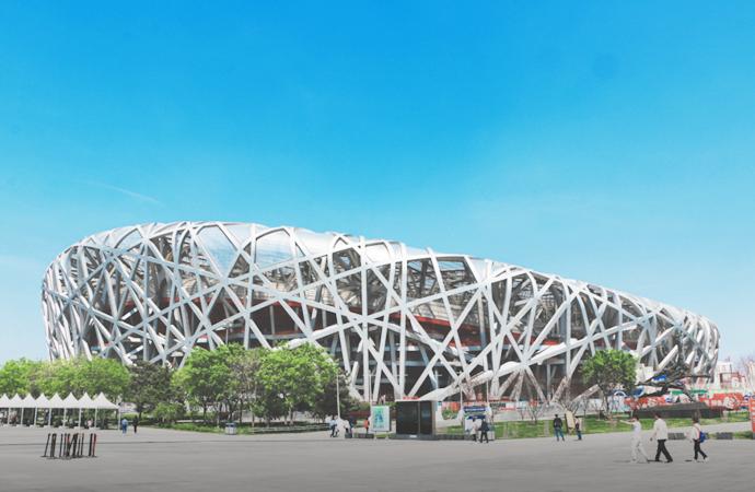 北京奥运会主场馆鸟巢