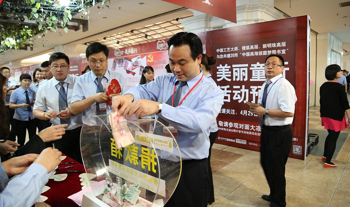2013年4月,新明珠集团为四川雅安灾区捐款20万元,并捐助大批物资。