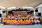 2019年9月30日,开展南庄镇中心小学校企党建敬老活动