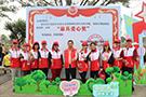 """2019年3月16日,参加""""绿满南庄,义企同行""""爱心公益植树活动,并捐赠20棵树。"""