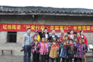 2013年9月26日,首赴大凉山捐赠爱心物质。