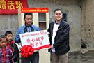 """2014年3月24-27日,""""冠爱行动•美丽童行""""爱心助学活动第三次走进大凉山,并再次资助200个贫困学生。"""