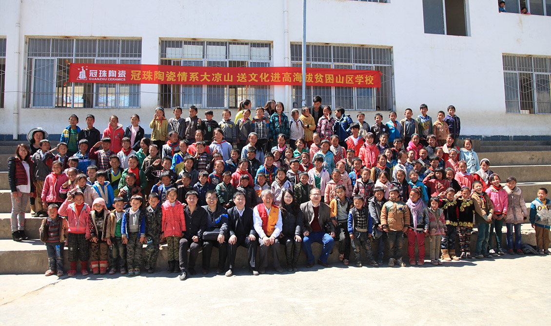 """2014年3月24-27日,""""冠爱行动?美丽童行""""爱心助学活动第三次走进大凉山,并再次资助200个贫困学生。"""