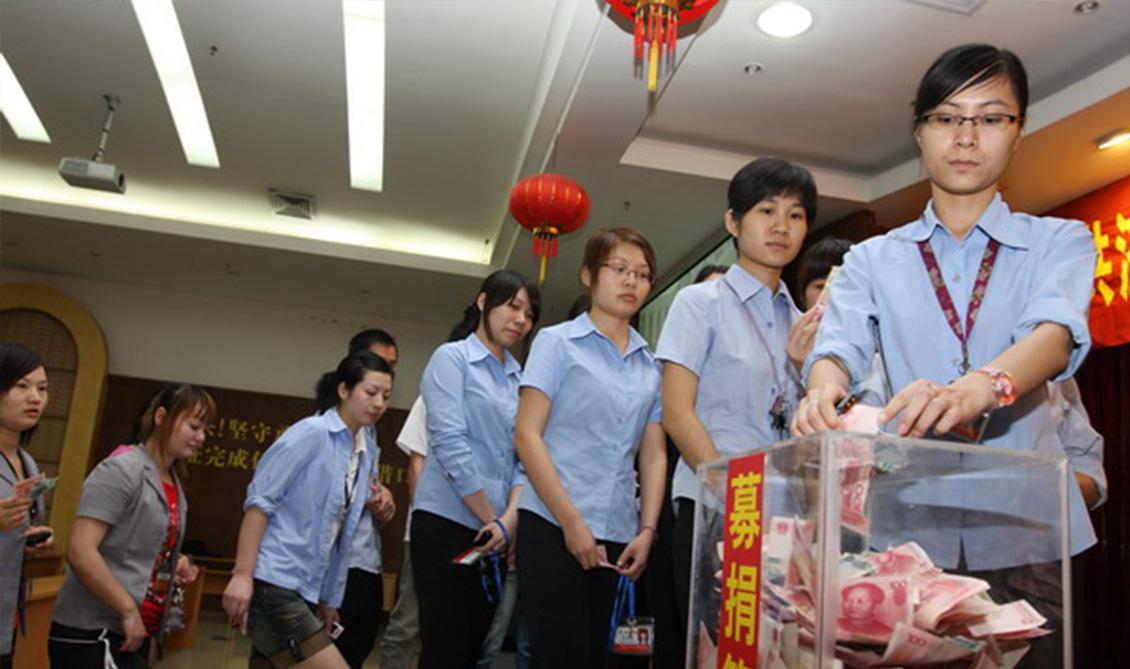 2008年,新明珠集团向四川汶川地震灾区捐款320.9万元