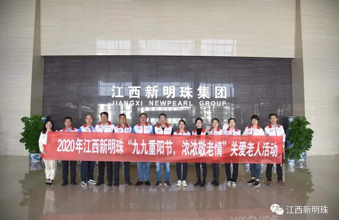 2020江西新万博下载志愿者走进八景敬老院