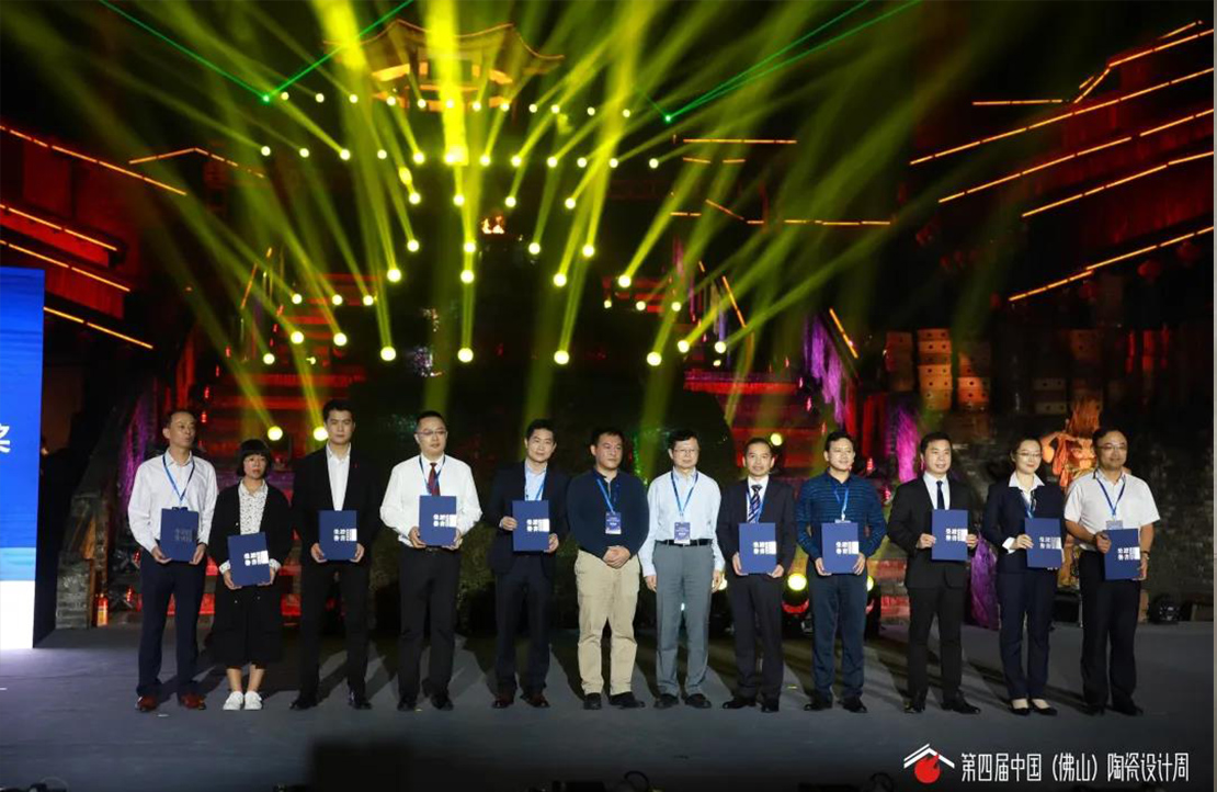 创新力爆棚!新万博下载荣获首届中国(佛山)岩板产业年度创新力大奖!