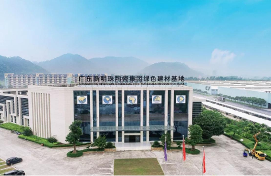 广东萨米特万博体育app登陆有限公司装配式建筑与智能泛家居绿色建材改建项目第二次公示