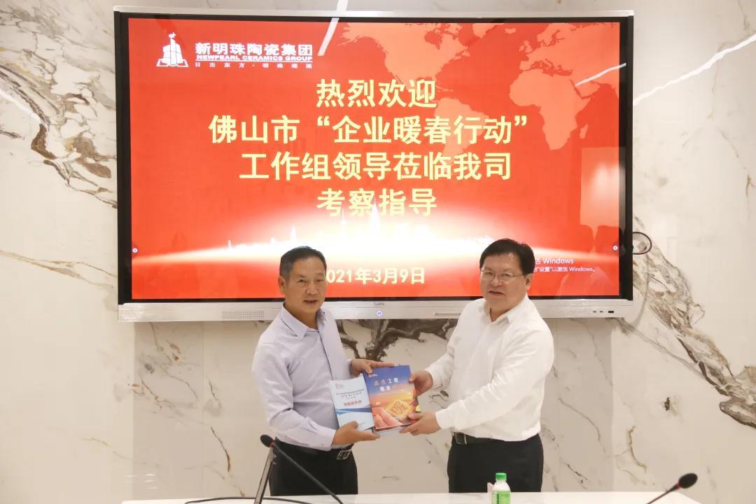 """许国副市长到新万博下载开展""""暖春行动"""",对新万博下载提了一点要求"""