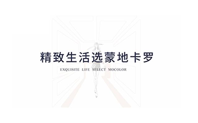 蒙地卡罗万博体育app登陆