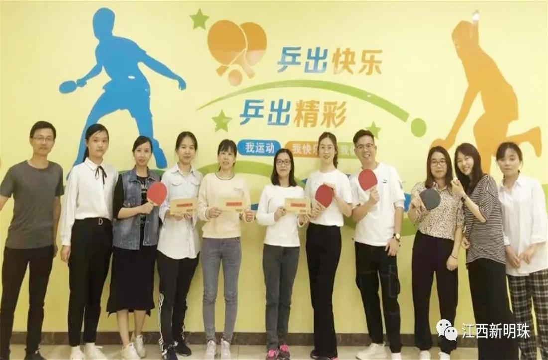 江西园区财务、人力资源乒乓球双打友谊赛