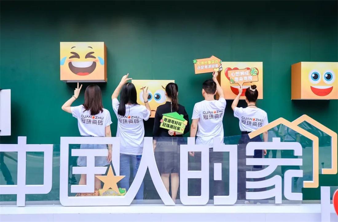 冠珠×国潮艺术  砖筑美好「中国人的家」,一起来打call!