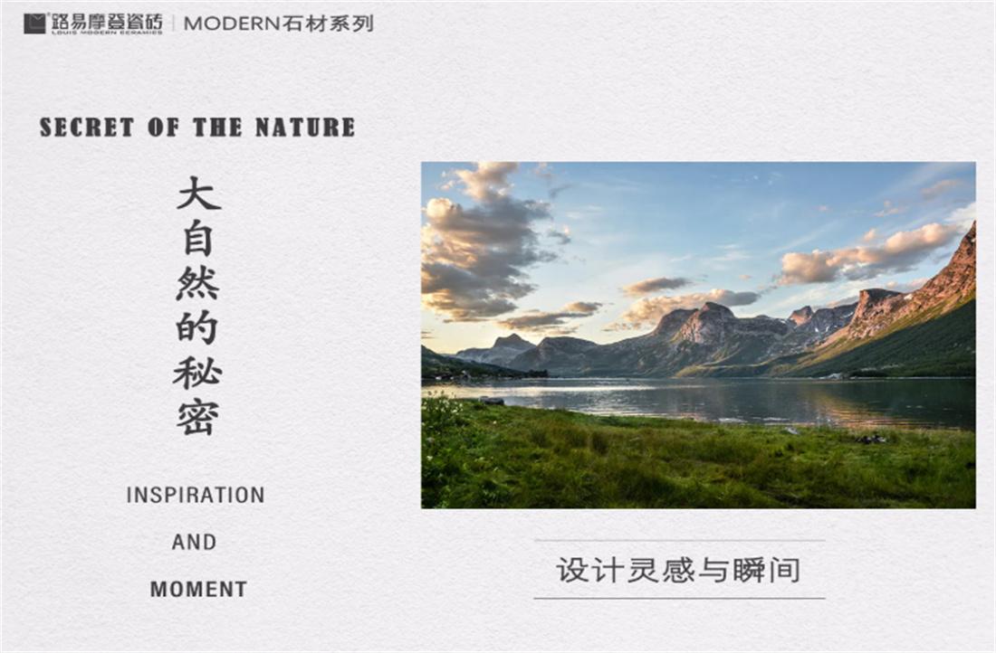 自然X空间艺术丨800*2600mm岩板也可以这么高大上